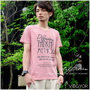 ★ ★ Mens T shirt short sleeve T shirt Diffusion 10P10Nov13
