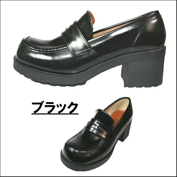ブラック 【シューズ 靴 学生靴 ...