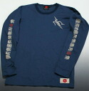 Hand-dyed Kyo Yuzen and Japanese pattern long sleeved t-shirt Fu characters 10P10Jan15