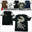 "Kyoto Yuzen and Japanese t-shirt ""yusoku Phoenix' ( kinkyu Yu sing ) fs3gm"