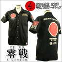 Hand-dyed Kyo Yuzen and Japanese traditional work shirt ' zero fighter-ZERO FIGHTER-' ( casual )