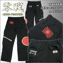 • Hand dyed Kyo Yuzen cargo pants ' zero fighter-ZERO FIGHTER-' 6 Pocket type (Twill)-10P11Apr15