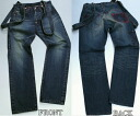 Mibu Shiseido original Japanese pattern denim straight-USED processing type