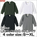 5. 6 Ounces plain waffles 5-sleeve t-shirt 4 colors/s ~ XL size fs3gm