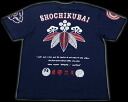 Kyoto Yuzen and Japanese pattern t-shirt SHOCHIKUBAI Chiku / casual / Fu fs3gm