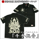 "The Kyoto yuzen / sum pattern work shirt ""Kannon-with-One-Thousand-Arms"" (せんじゅかんのん / Buddhist painting)"