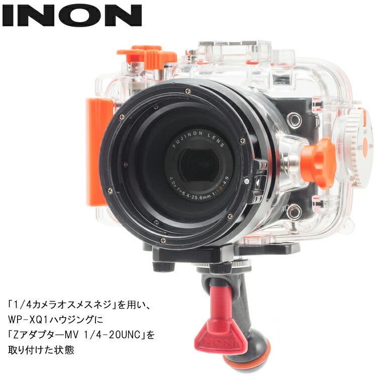 【INON】1/4カメラオスメスネジ