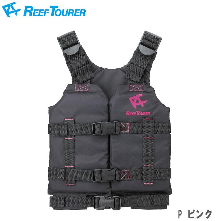 【ReefTourer】RA0402スノーケリングベストスリムPピンク