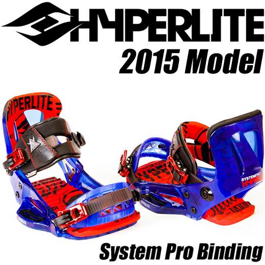 Mic21 Rakuten Global Market Hyperlite Hyper Light 2015