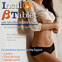���󥫥�¾�-Incul��Tablet-