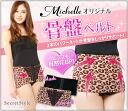 Pelvic support belt Leopard pattern Leopard pattern animal ladies winner women's underwear beauty health briefs