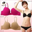 Only a simple one piece bra BBardot bra sale seamless