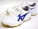 Mama's in the Valley! Basic physical education building shoes Moonstar ジムスター S400 WH/NV