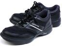Is soft in wide 4E; wear; a feeling! Men's sneakers Dunlop comfort Walker C099 BL