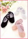 "Ballet shoes total canvas ★ Ballet accessories soft and easier to stretch the toes ♪ ♪ until real ""pink & black & white 16-26 cm!"