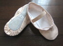 Bottom full sole ♪ ♪ soles to forge better NYO! Santiacanvas ballet shoes ☆ 1 rubber type