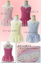 "Leotard for kids ★ ass Furi ♪ Ballet Leotards, the charming ""Bon Bon candy"":"