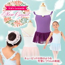 Ballet leotards children ★ adorable New Cupid design ♪ skirted Leotard