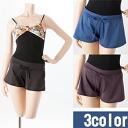 Neat little ass promises! shorts waist strap adjustment OK (3 colors)