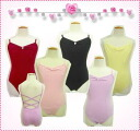 The ♪ camisole ballet leotards ballet article that body line is beautiful by leotards child solid sewing