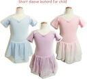 Supplies Leotard short sleeve Ballet leotards children Ballet elegant and a little Prim sister!