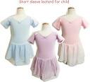 Supplies Leotard short sleeve Ballet leotards children Ballet elegant and a little Prim sister!