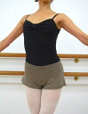 A graceful understatement Ribbon I sell leotards camisoles Ballet Leotards