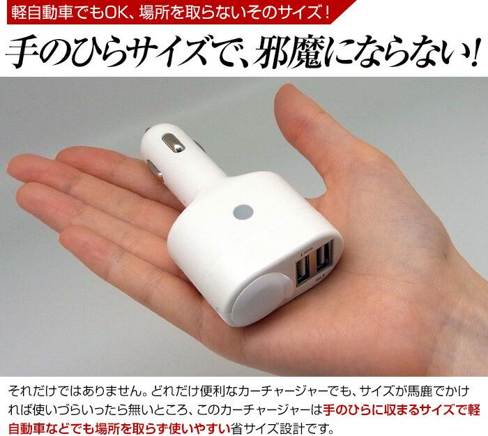 ������̵���� �����������å����� �ֺ�  2.1A ���Ŵ� DC USB 2Ϣ 2�ݡ��� �������㡼���㡼 12V������ iPod��iPhone�����ޡ��ȥե���iPad��γƼ勵�֥�åȤ��Ť��ʤ��饷���������åȵ����Ʊ���˻Ȥ��롪 ����������ѡ�
