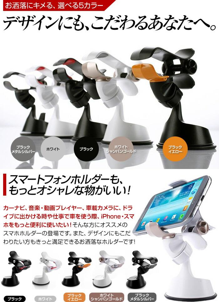 ������̵���� �����ե���5 ���ޡ��ȥե��� �ֺܥۥ���� ���ޥ� ������� ����������פǥ��å���ܡ��ɤ�ľ�ܼ���դ� ���ޥۥۥ���� iPhone5s iPhone5c iPhone5 �б�
