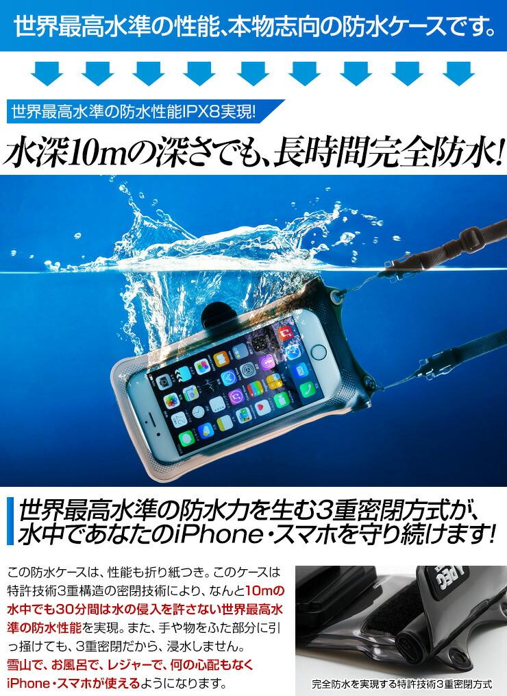 楽天市場】スマホ iPhone 自転車 ...