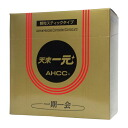 Weber centralized (AHCC)2.5g × 45 packaging 02P04Jul15