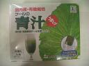 Kale aojiru 5 g × 30 capsule x 2 PCs free shipping