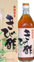 Hashiwokakero. acne vinegar millet vinegar 700ml×12 book