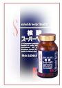 LS nucleic acid Super health EX 360 grain 2 pieces