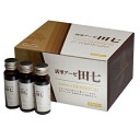 Live-ATPase field, seven 35ml×30 books with