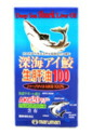 Deep sea eye shark liver oil 100 120 six