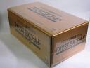 Agaricus EX gold 100 ml x 30 bags x 3