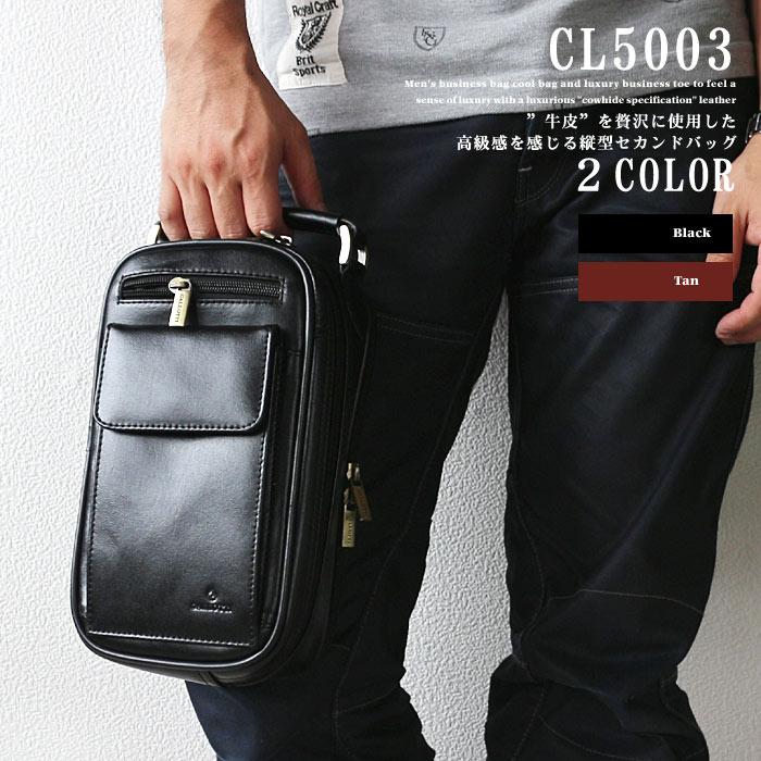 セカンドバッグ ハンドバッグ 手持ちバッグ ミニバッグ 小さいカバン セカンドバック バッグインバッグ ミニポーチ バックインバック シンプル 鞄 カバン かばん バッグ バック 男性 メンズ 銀行用 営業用 集金用 センス デザイン スタイリッシュ かっこいい かわいい 人気 おすすめ オススメ 使い易い