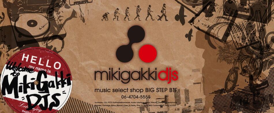 MIKIGAKKI DJS��CDJ��DJ����ȥ?�顼���إåɥۥ�ʤ�DJ����λ��ʤ�|MIKIGAKKI DJS