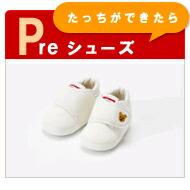 Pre�V���[�Y