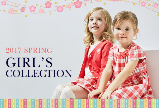 2017SPRING GIRL'S COLLECTION