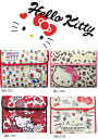 Credit in the Hello Kitty mother and child Handbook cases for multicast colorful series bellows type.