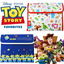 Credit if in the toy story maternal and child Handbook cases for multicast bellows type.