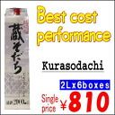 Kurasox6