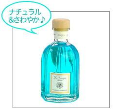 【ACQUA】 アクア (水)
