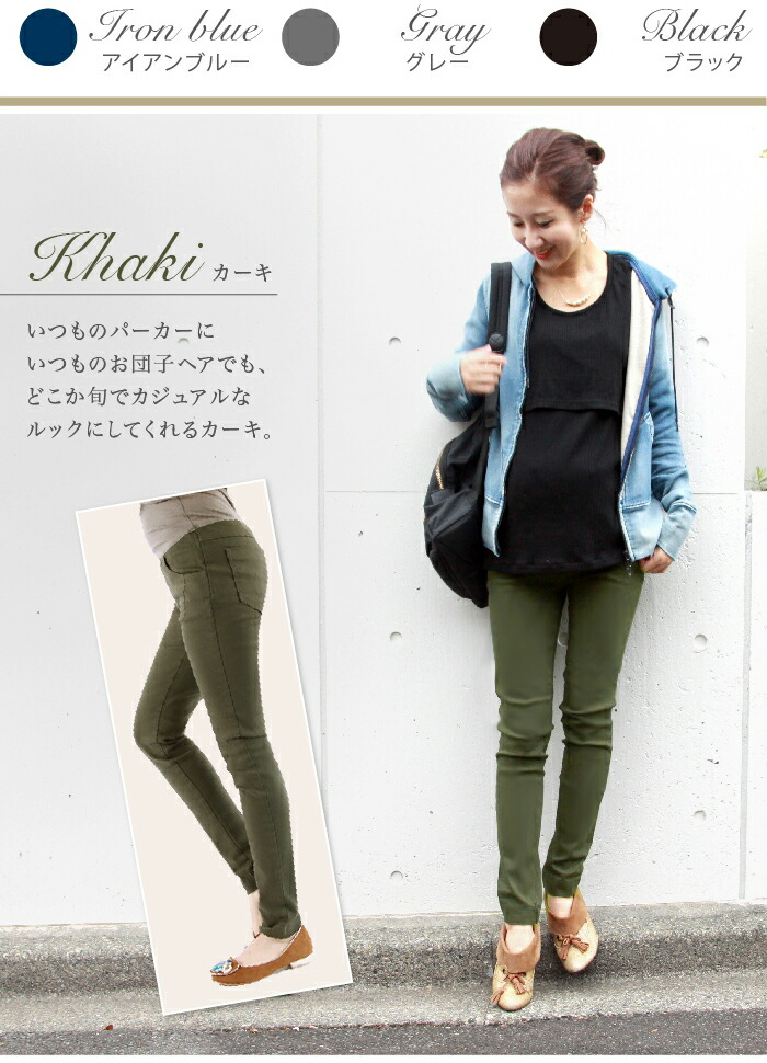 http://image.rakuten.co.jp/milktea-mm/cabinet/03075381/folder5/imgrc0070346764.jpg