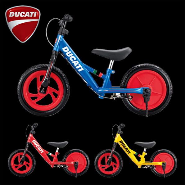... 練習 ペダルなし自転車:Toy