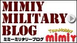 ミミーブログ