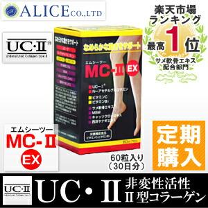MC-��EX��������