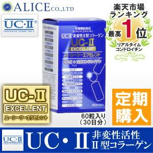 UC-��EX��������
